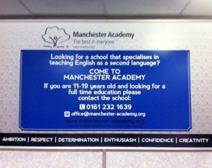 Manchester Academy - airside, just before immigration at Manchester Airport