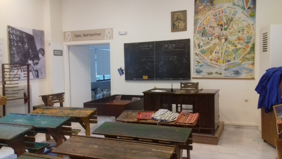 The Museum of School Life, Nerokourou, Crete