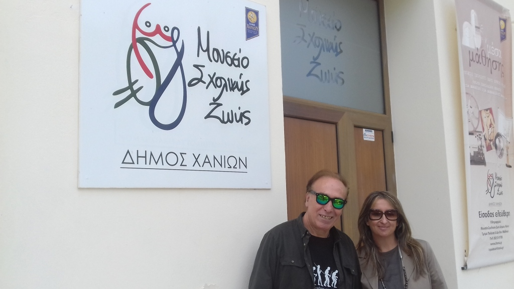 Mr Kartsakis and Ms Pramateftaki outside the Museum of School Life, Nerokourou, Crete